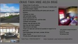 Craig Tara 2018 Early Bird Deals