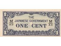 Japanese 1 cent bank notes WW2 invasion money - Malaya and Burma