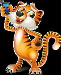 tiger deals 101
