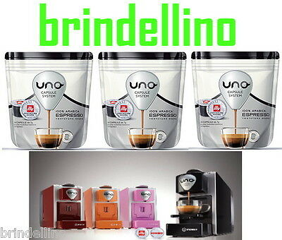 96 CAPSULE CAFFE ILLY UNO SYSTEM NERO PER MACCHINA INDESIT KIMBO ILLY ORIGINALI