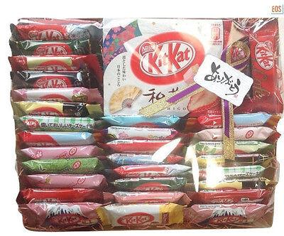 japanese kitkat nestles mini kit kats chocolates sake melon grape caramel  35P