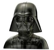 Star Wars Darth Vader Puzzle