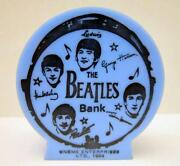 Beatles Bank