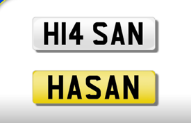 H14 SAN private registration cherished number plate