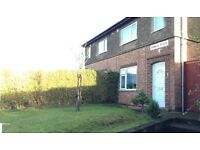 2 bedroom semi-detached house, Leicester