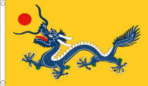 China 1890 to 1912 Qing Dynasty Imperial Dragon 5