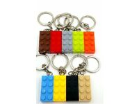 BRAND NEW IN PACK, LEGO BLOCK KEY RING, NOW REDUCED!!