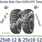ATV Tires 25-8-12