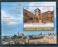 Israele Emiss. Congiunta Con Vaticano -,viaggio Del Papa In Israele, Foglietto -  - ebay.it