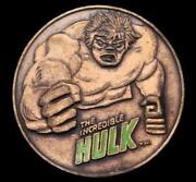 Hulk Belt Buckle