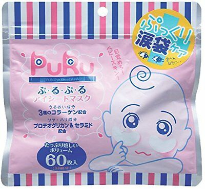 SPC Puru Puru Eye Sheets Mask 60 Sheets Collagen Baby Skin F/S Made In Japan