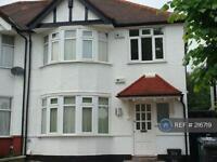 1 bedroom flat in Fairfield Cresent, Edgware, HA8 (1 bed)