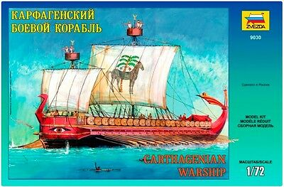 ZVEZDA 9030 Carthagenian Warship / Scale Model Kit 1/72