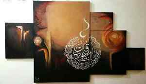 islamic art/arabic calligraphy