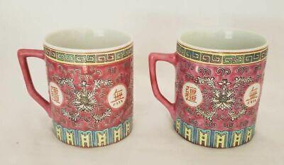 Chinese Teacup Mug Zhongguo Jingdezhen Porcelain Cup Pink Mun Shou Set of 2