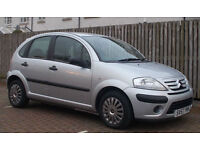 £30 YEARLY TAX Citroen C3 1.4 HDi DIESEL Cool