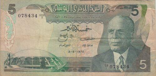 Tunisia Banknote P68r-8434 5 Dinars 3-8-1972 Suffix CR, Replacement, VG-F