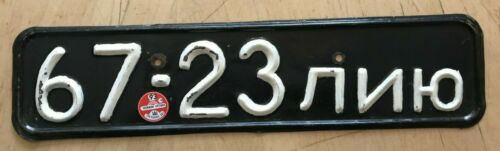 "RARE!  SOVIET RUSSIAN LITHUANIA   AUTO  PASSENGER LICENSE PLATE "" 67 23 """