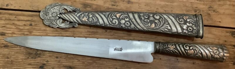 Vintage Industria Argentina Ornate Juca Sheath Gaucho Boot Knife