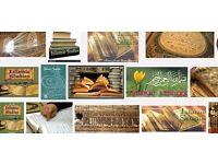 Islamic / Qur'an Teacher - incl Arabic, English & Urdu