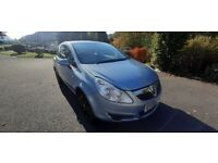 Vauxhall, CORSA, Hatchback, 2009, Manual, 1248 (cc), 3 doors