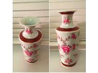 Elegant Chinese Vase