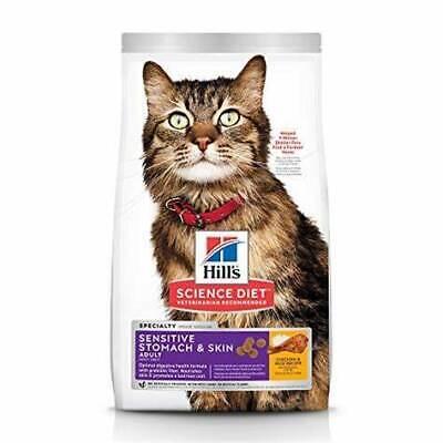 Hills Science Plan Feline Sensitive Stomach & Skin 1.5kg