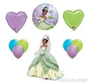 Princess Tiana Party Supplies