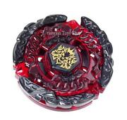 Beyblade Metal Fight Hell Kerbecs