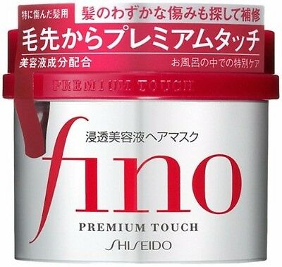 WHOLESALE SHISEIDO Fino Premium Touch Hair Treatment Essence Mask 230g Japan