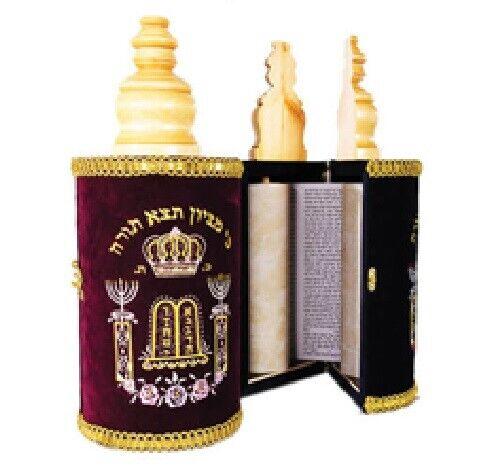 Beautiful Judaica Small Sefer Torah Scroll Book Hebrew Bible& Yad Pointer Israel