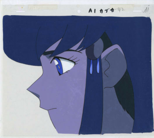 Anime Cel Tenchi #280