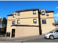 ⚡️TWO BEDROOM FLAT TO RENT IN GLENROTHES⚡️