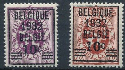 [1577] Belgium 1932 good Set very fine MNH Stamps Value $30