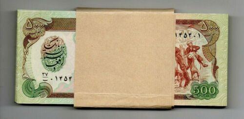 AFGHANISTAN Middle East UNC 500 Afghanis p-60 full bundle of 100 banknotes