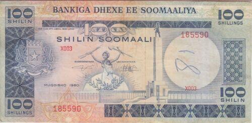 Somalia Banknote P28-5590 100 Shilin 1980, Series X003, Graffiti, F