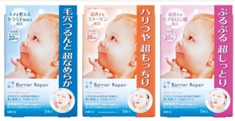Japan *Barrier Repair* Mandom Corp Facial Mask 5pcs/10pcs 8