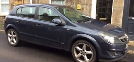 Vauxhall Astra, Excellent Condtion