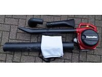 Petrol Leaf Blower/Vac. 26cc Excellent condition! Like New!