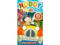 Noddy: The lost Taxi [DVD]