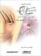 Parasite Eve Guide