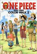One Piece Color Walk