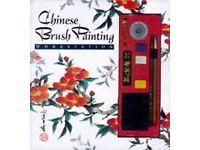 Chinese Brush Painting Workstation
