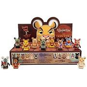 Vinylmation Lion King