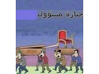 Arabic&English exchange
