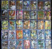 Pokemon Cards Lugia