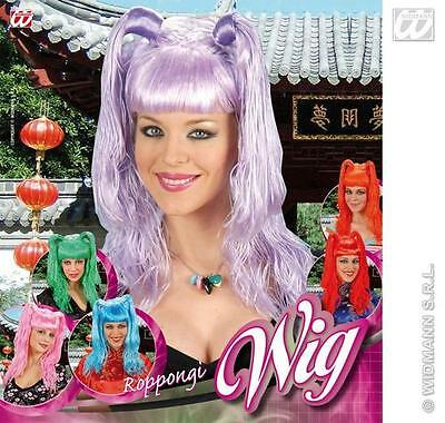 Purple Katy Perry Wig (Purple Wig With Bunches Lady Gaga Katy Perry School Girl Fancy)