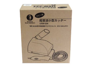 Honda Inc. USW-334 Ultrasonic Cutter for Hobby Tool cutting resin from JPN F/S