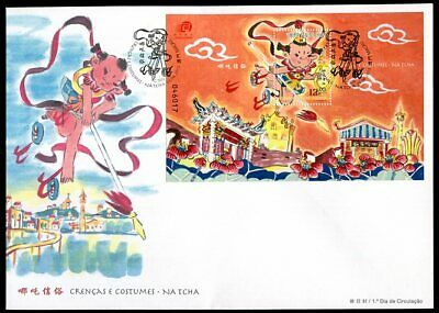 MACAU MACAO STAMP 2013 BELIEFS AND CUSTOMS-NA TCHA CARTOON M/S FDC - Custom M And Ms