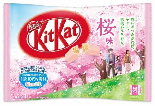 Japanese Kit-Kat Sakura KitKat Chocolates 11 bars